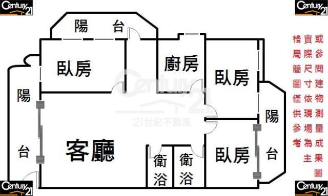 房屋買賣-台南市東區買屋、賣屋專家-專售御龍花園三房平車,來電洽詢:(06)288-2929