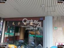 買屋、賣屋、房屋買賣都找21世紀不動產– 太子3房大廈辦住–台南市中西區中山路