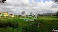 買屋、賣屋、房屋買賣都找21世紀不動產– 善化1.9甲都計內農地–台南市善化區慶安段