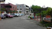 買屋、賣屋、房屋買賣都找21世紀不動產– 安定漂亮角地–台南市安定區港口段