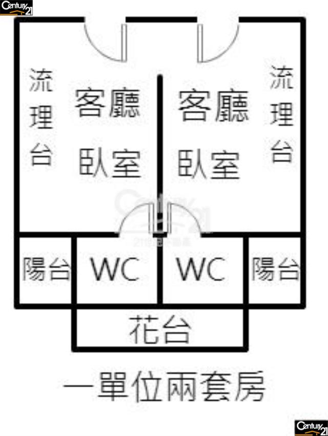 善化LM藏金2房美平車-2(預)