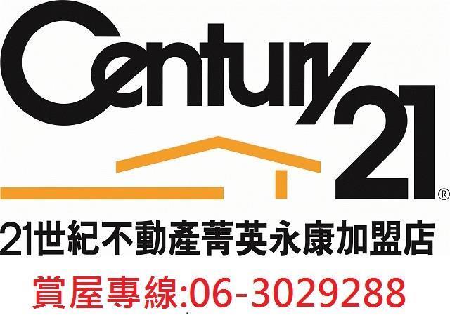 買屋、賣屋、房屋買賣都找21世紀不動產–新市東大社農地-台南市新市區新市東大社農地