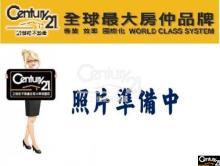 買屋、賣屋、房屋買賣都找21世紀不動產– 平實轉運讚套房E–台南市永康區華興街