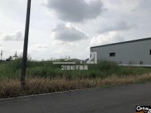 買屋、賣屋、房屋買賣都找21世紀不動產– 安定超美雙臨路農地–台南市安定區港口段