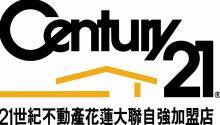 買屋、賣屋、房屋買賣都找21世紀不動產– 吉安別墅–花蓮縣吉安鄉中正路二段
