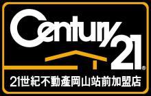 買屋、賣屋、房屋買賣都找21世紀不動產– 岡山河堤華廈5房–高雄市岡山區華園一路